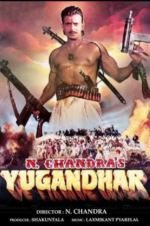 Yugandhar film en streaming