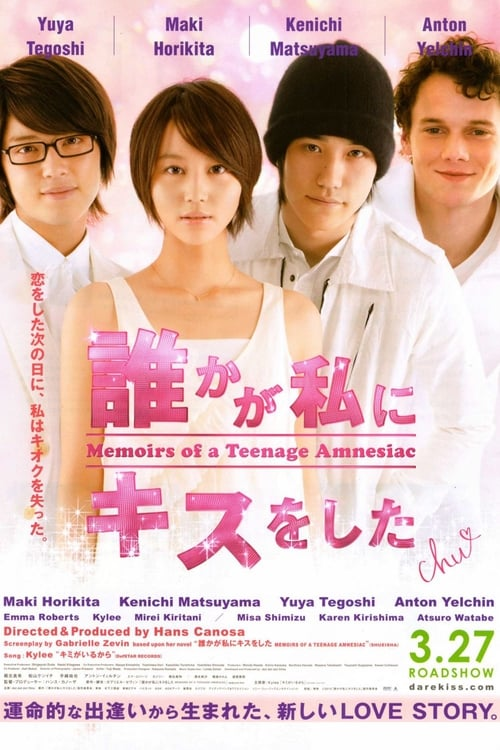 Memoirs of a Teenage Amnesiac (2010)