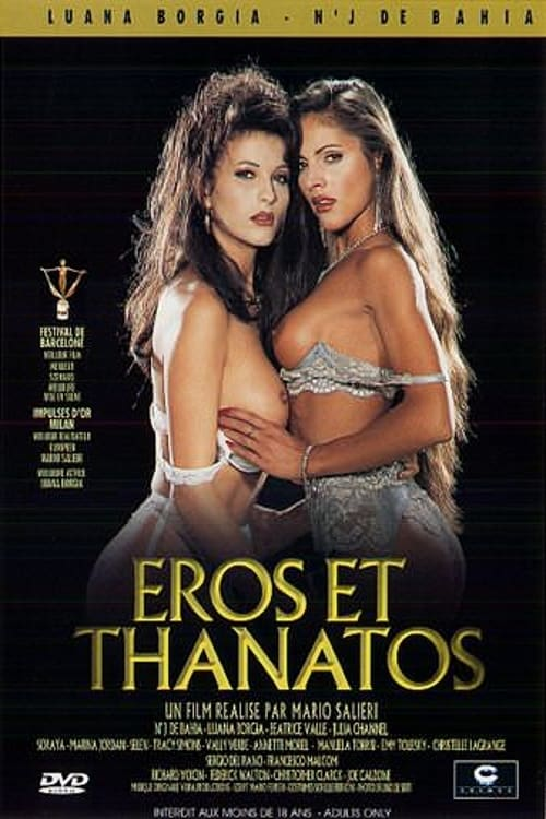 Eros et thanatos 1995 high definition remaster version