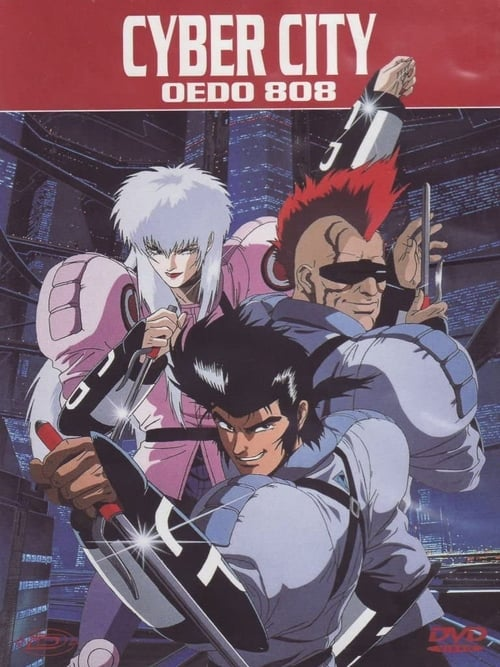 Cyber City Oedo 808 (1990) Poster