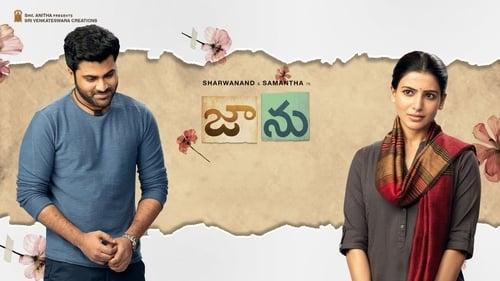Jaanu (2020) Telugu 720p HDRip x264 AAC ESubs Full Telugu Movie