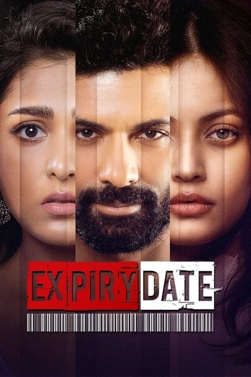 Expiry Date (2020)