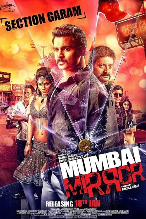 شاهد الفيلم Mumbai Mirror مجاني باللغة العربية