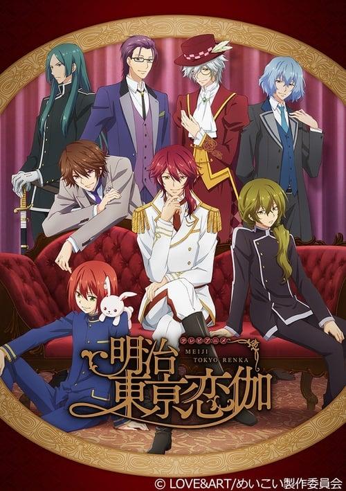 Meiji Tokyo Renka - Animation / 2019 / 1 Staffel