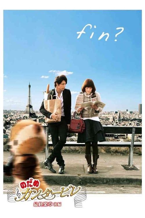 Watch Nodame Cantabile: The Movie II Online