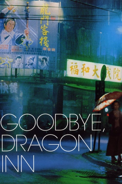 Largescale poster for Goodbye, Dragon Inn
