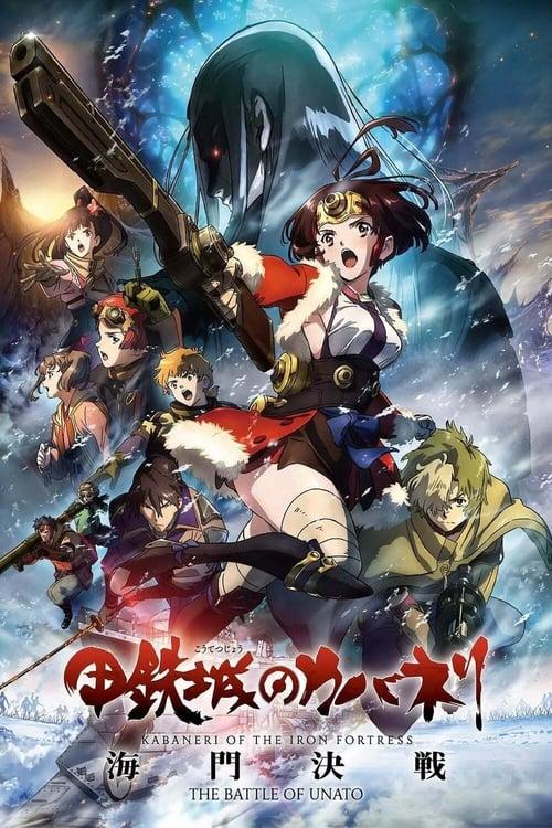 Kabaneri of the Iron Fortress: The Battle of Unato (Netflix Original Series)