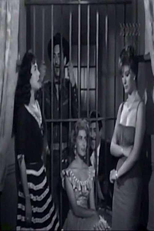 Las hermanas Karambazo (1960)