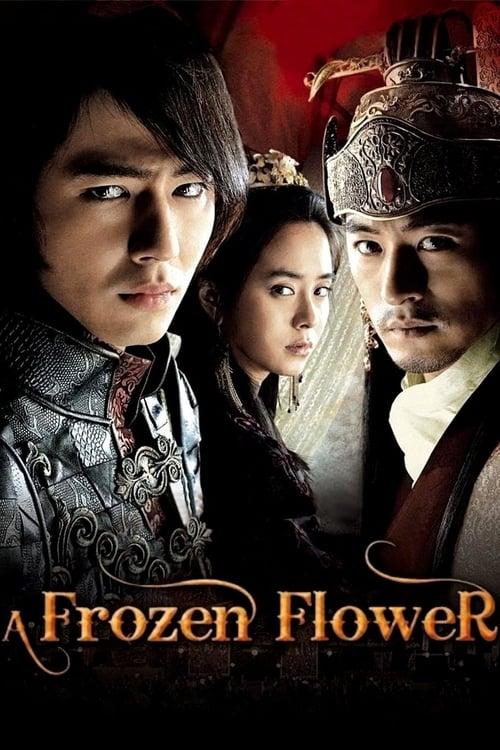 A Frozen Flower