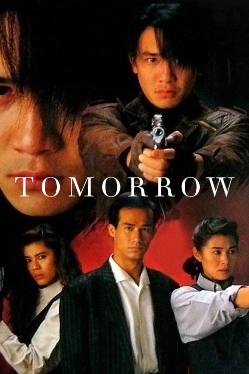 Mira La Película 明日天涯 Gratis En Línea