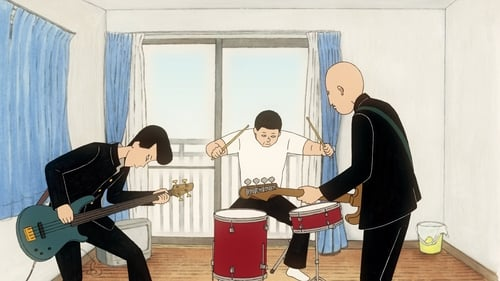 Stream On-Gaku: Our Sound