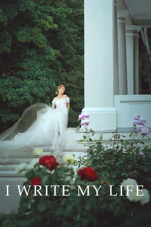 Watch I Write My Life Online Pinterest