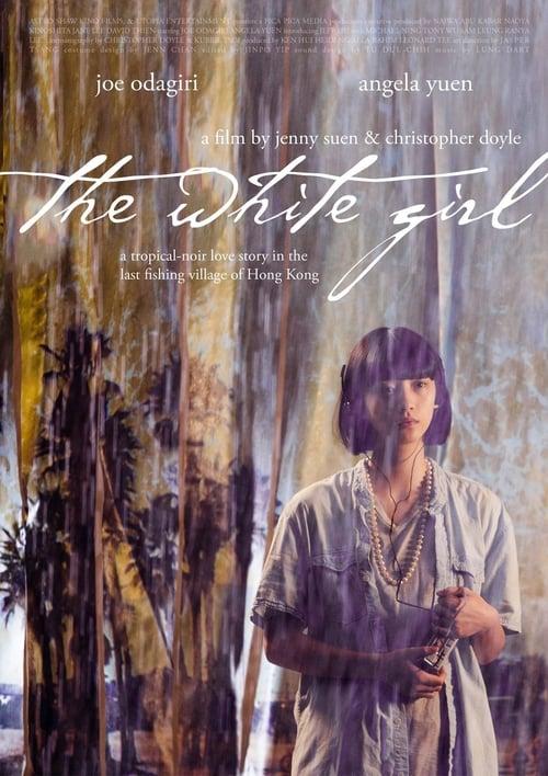 How The White Girl