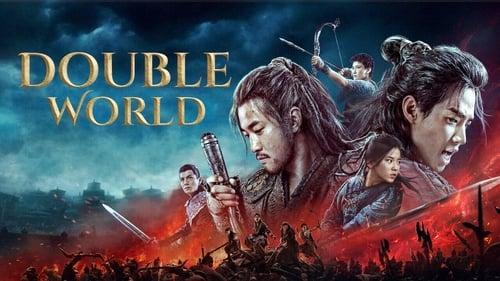 Double World -  - Azwaad Movie Database