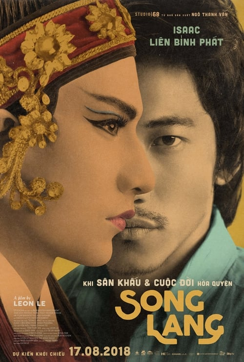 Song Lang (2018) — The Movie Database (TMDb)