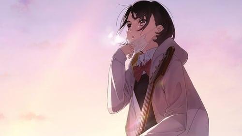 Sora no Aosa o Shiru Hito yo (Her Blue Sky)