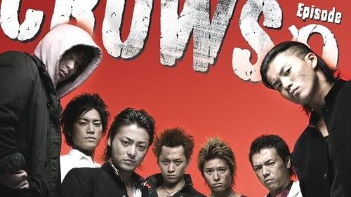 Crows Zero (2007) Subtitle Indonesia