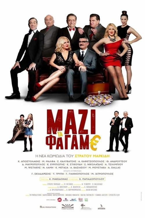 Mazi Ta Fagame