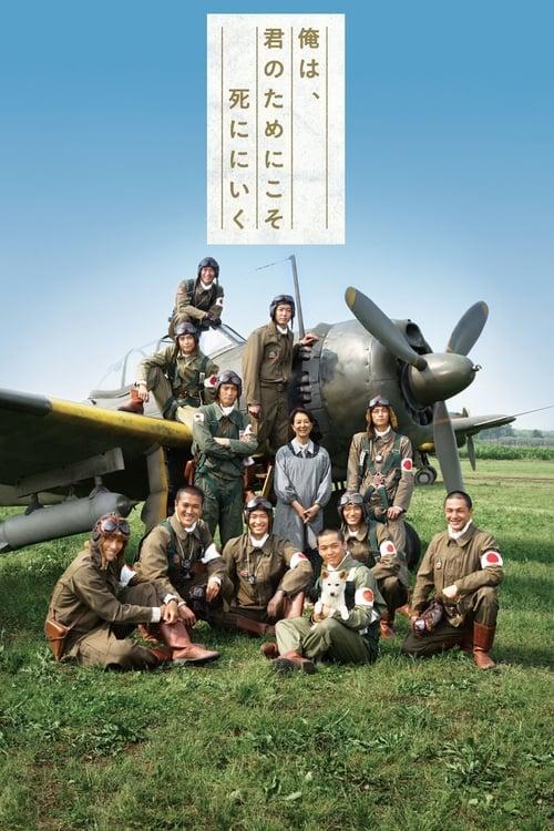 Película Kamikaze: Moriremos Por Los Que Amamos Gratis En Línea