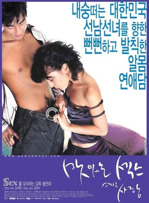 Mira La Película Sweet Sex and Love Doblada Por Completo