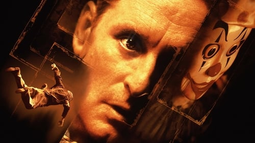 The Game - What do you get for the man who has everything? - Azwaad Movie Database