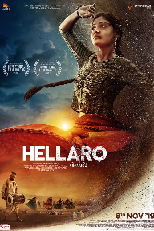 Streaming Hellaro (2019) Full Movie