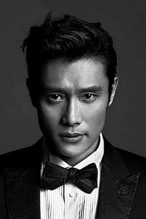 ✽ Lee Byung-hun contenu participé