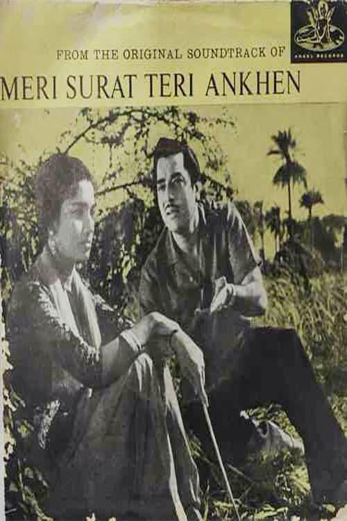 Meri Surat Teri Ankhen (1963)