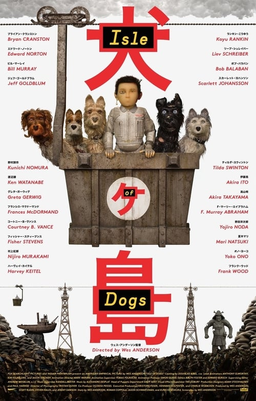 Watch Isle of Dogs Online Allmyvideos