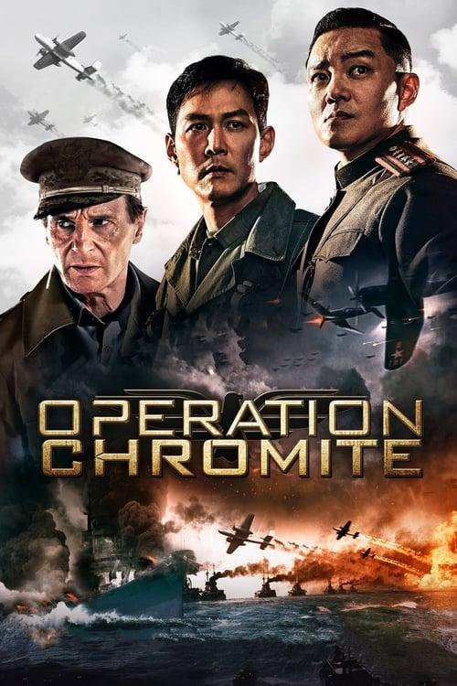 Nonton anime Operation Chromite (2016)