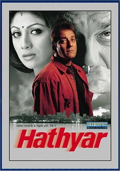 Hathyar: Face to Face with Reality film en streaming