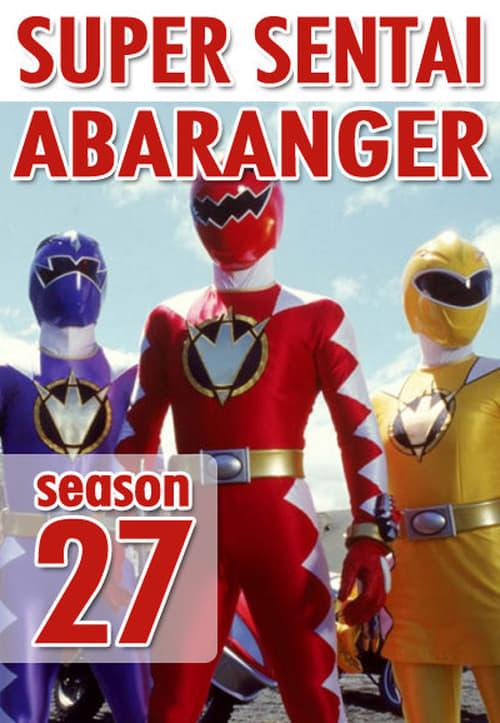 Super Sentai: Bakuryū Sentai Abaranger