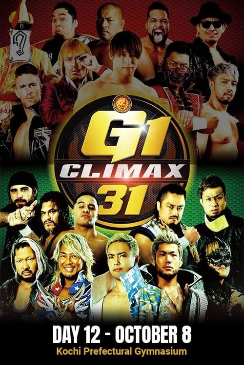 NJPW G1 Climax 31: Day 12 en Stream vf Gratuit