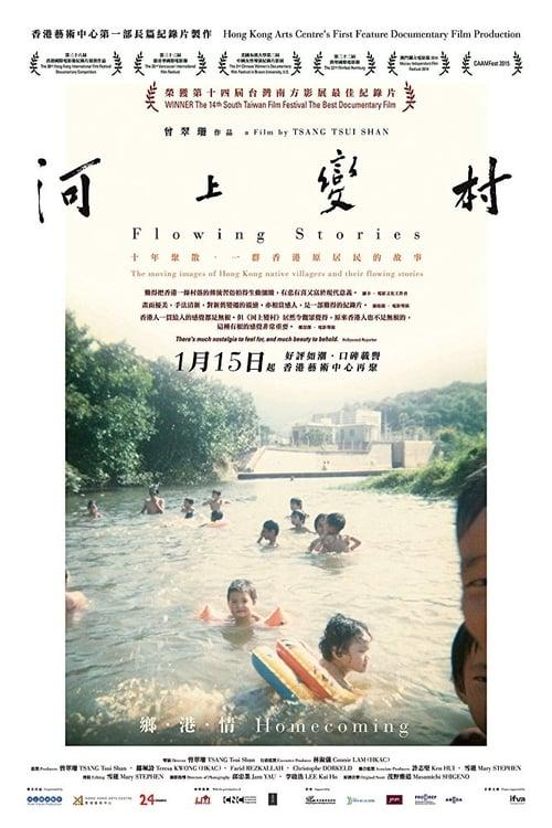 Flowing Stories (2014)