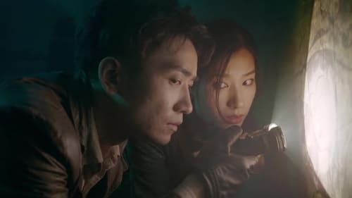 Tientsin Strange Tales 1: Murder in Dark City