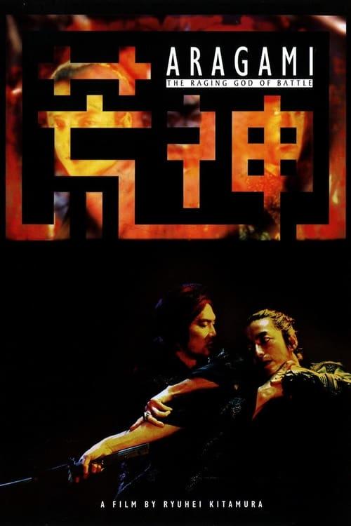 Mira La Película Aragami En Español
