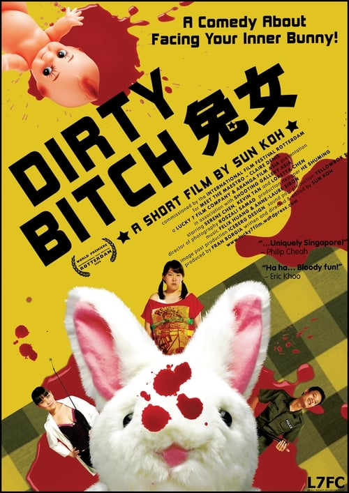 Dirty Bitch poster