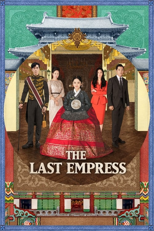 The Last Empress - Poster