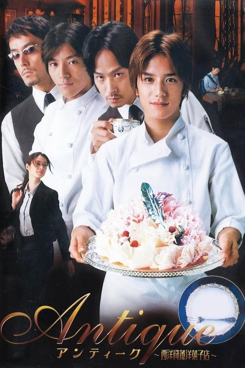 Antique: Western Antique Cake Shop (2001)