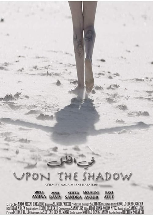Upon the Shadow ( Upon the Shadow )