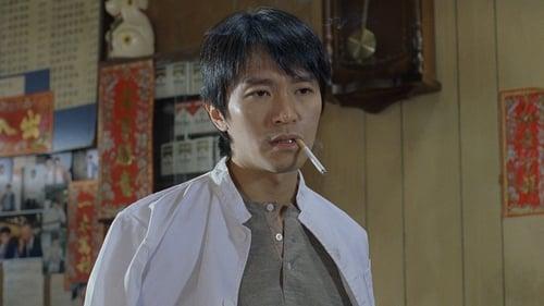 Phim Hoàng Tử Bánh Trứng (1998) Thuyết Minh