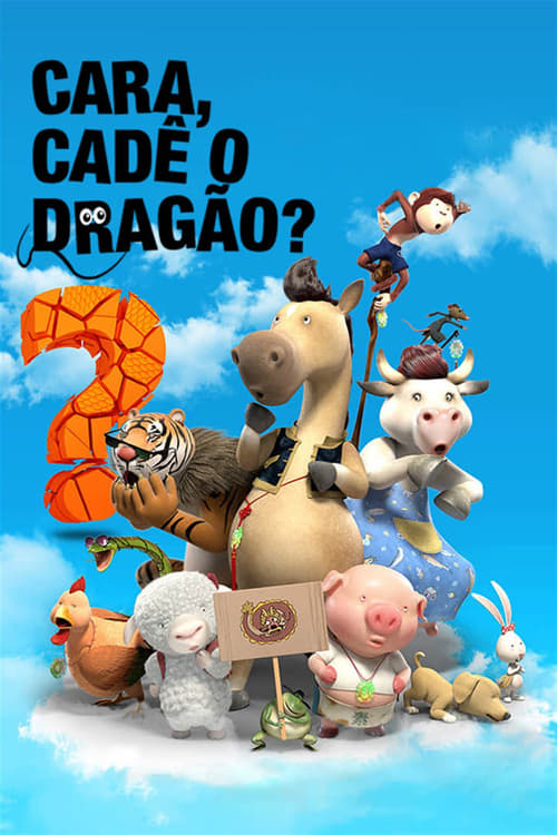 Where's the Dragon? (2015)