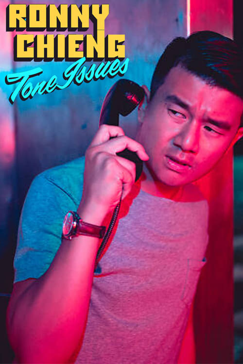 Ronny Chieng - Tone Issues (1970)