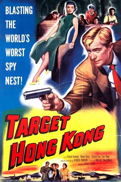 Target Hong Kong (1953)