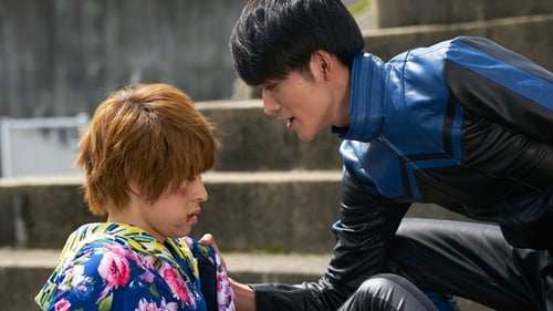 Kamen Rider: Ghost – Episod Shocking! The Mystery Kamen Rider!