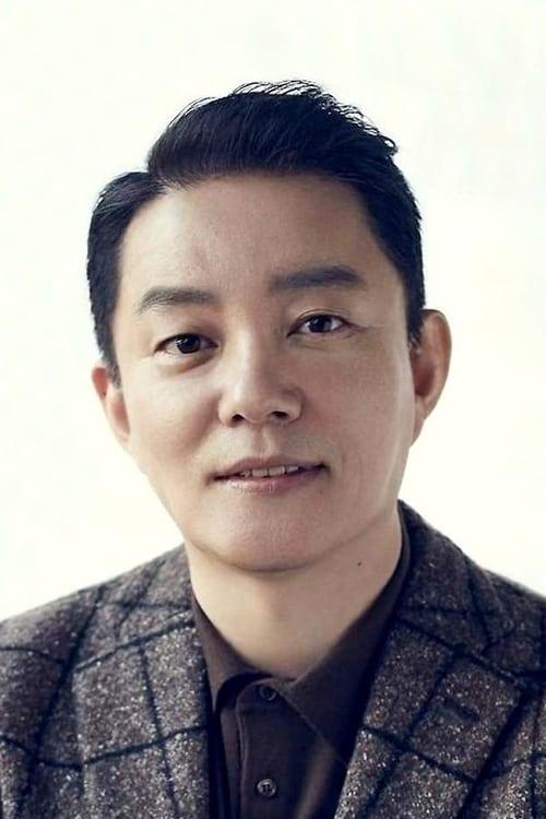Lee Beom-soo