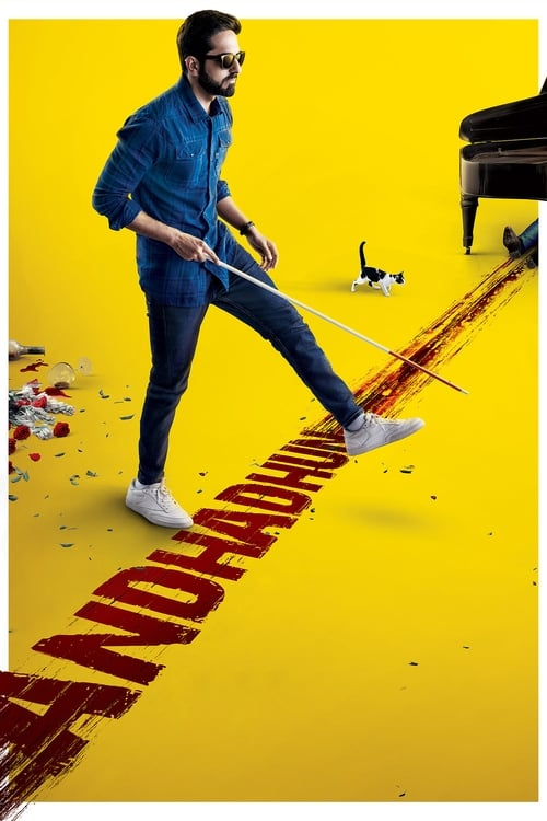 अंधाधुन Movie Poster