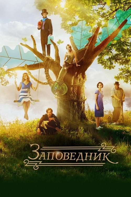 Pushkin Hills (2018)