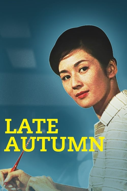 Late Autumn (1960)