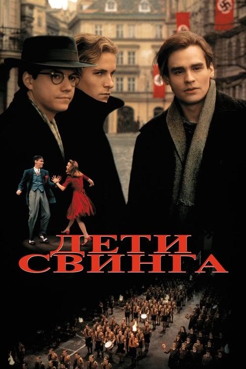 Watch Swing Kids (1993) Full Movie